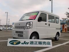 エブリイPA 4WD 4速オートマ ABS