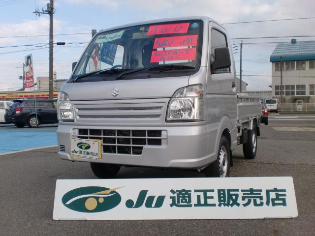 スズキ KCエアコン・パワステ 4WD 5速マニュアル