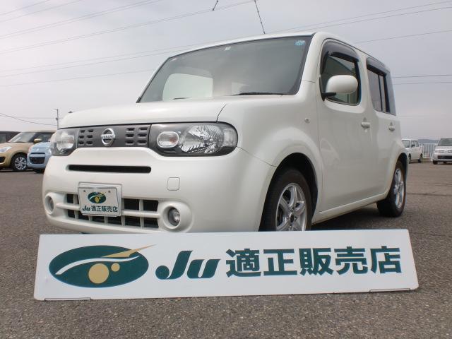 日産 15X Vセレクション 夏タイヤ4本新品交換 HID