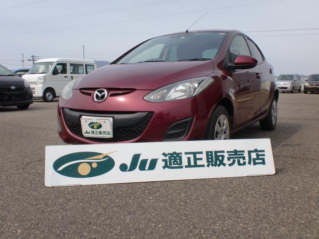 マツダ 13C-V スマートエディションII 夏タイヤ4本新品交換