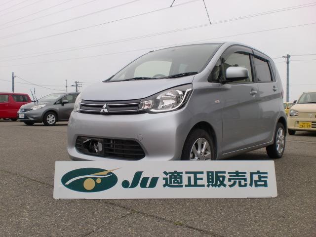 三菱 G 夏タイヤ4本新品交換 SDナビ バックカメラ