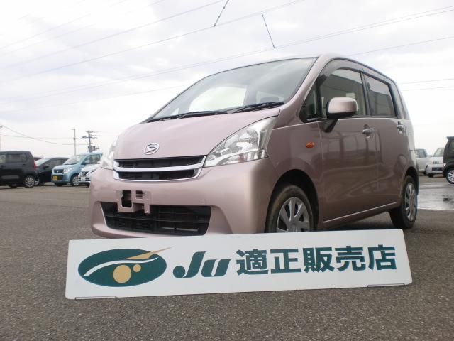 ダイハツ L エコアイドル 夏タイヤ4本新品交換