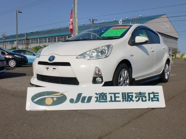 トヨタ S 純正エアロ 夏タイヤ4本新品交換