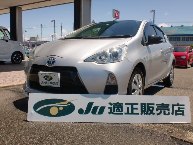 トヨタ S 夏タイヤ4本新品交換 SDナビ