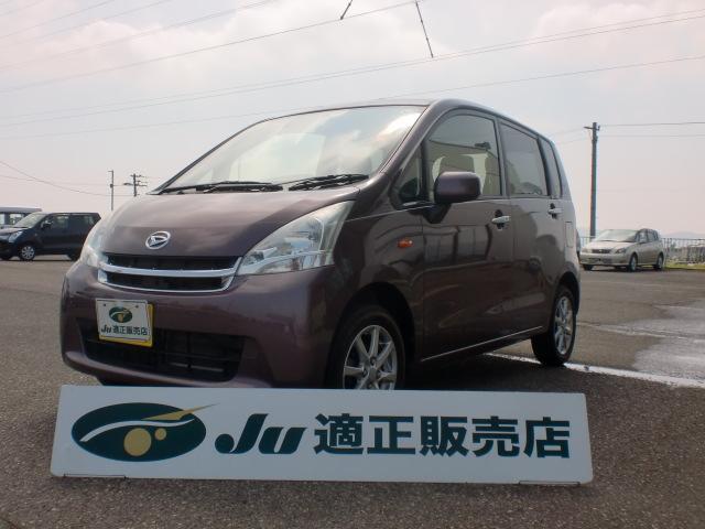 ダイハツ X 夏タイヤ4本新品交換 エコアイドル