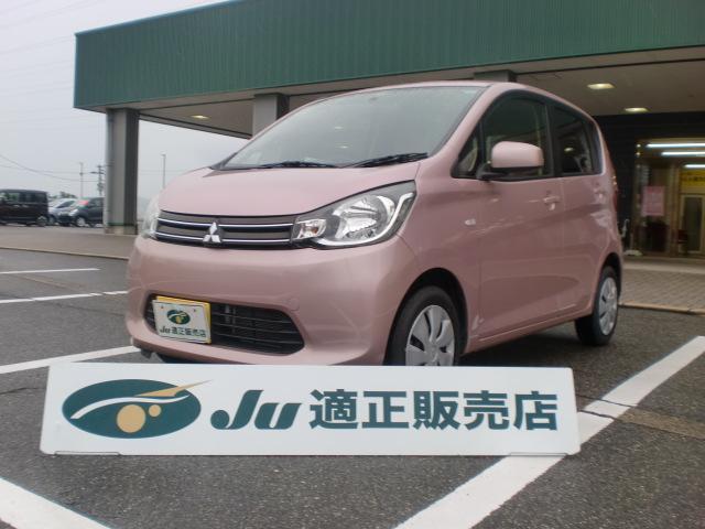 三菱 M SDナビ・ワンセグTV ETC