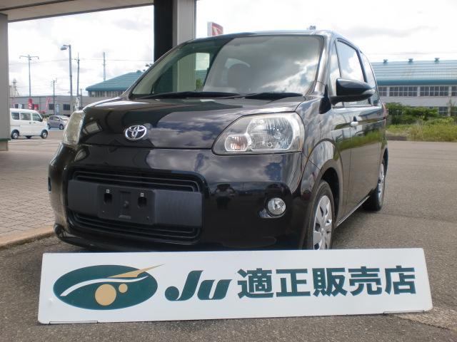 トヨタ X 夏タイヤ4本新品交換