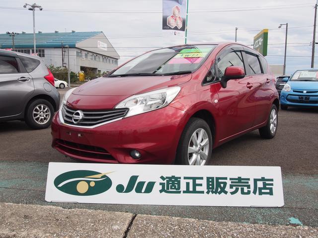 日産 X FOUR 夏タイヤ4本新品交換