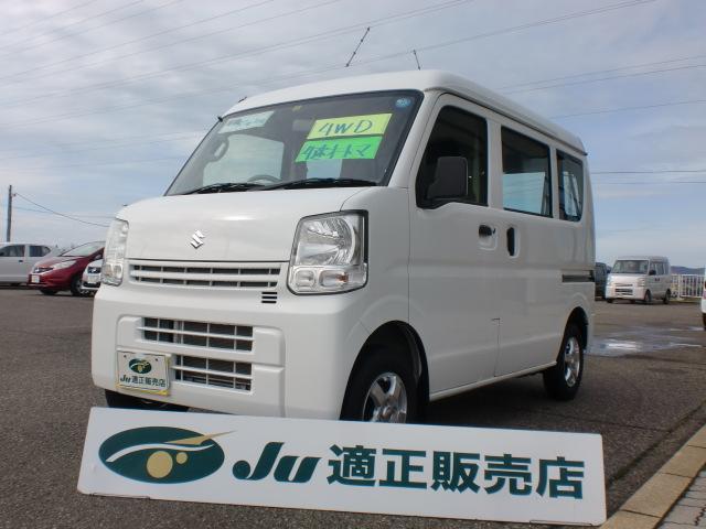 スズキ PA ハイルーフ 4WD AT 新品社外アルミ付