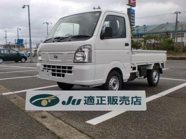 日産 SD 5MT 4WD ABS付