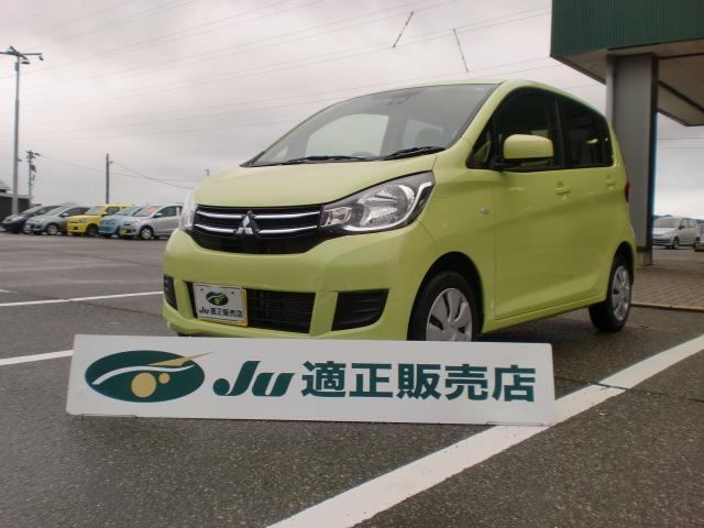 三菱 M e-アシスト プラスエディション SDナビ フルセグTV