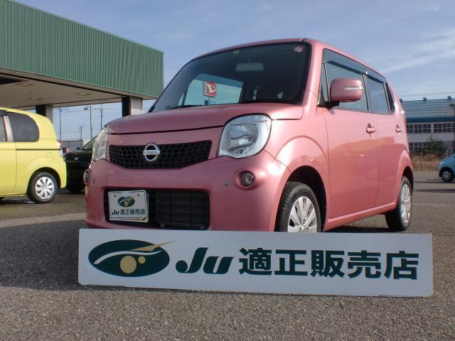 日産 X 夏タイヤ4本新品交換