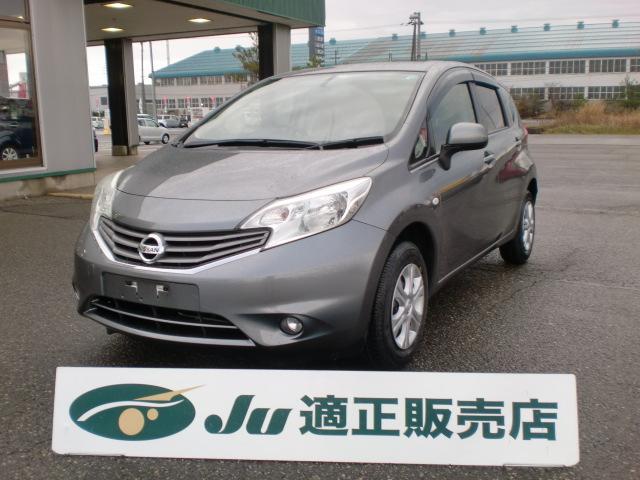 日産 X FOUR 夏タイヤ4本新品付