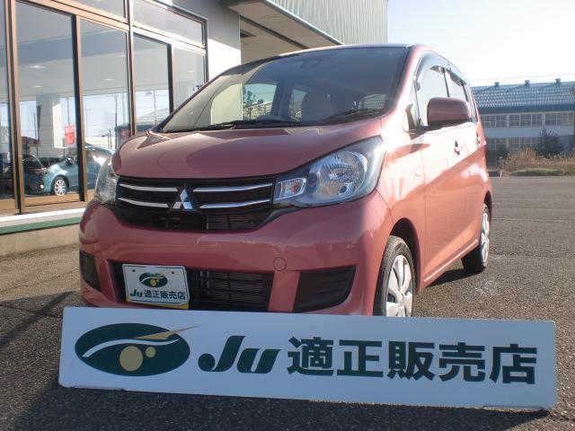 三菱 M e-アシスト ナビ フルセグTV