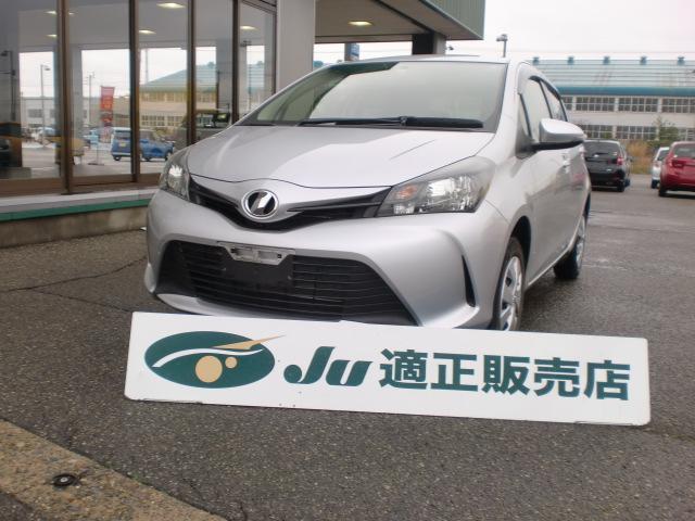 トヨタ F 純正CD 横滑り防止装置