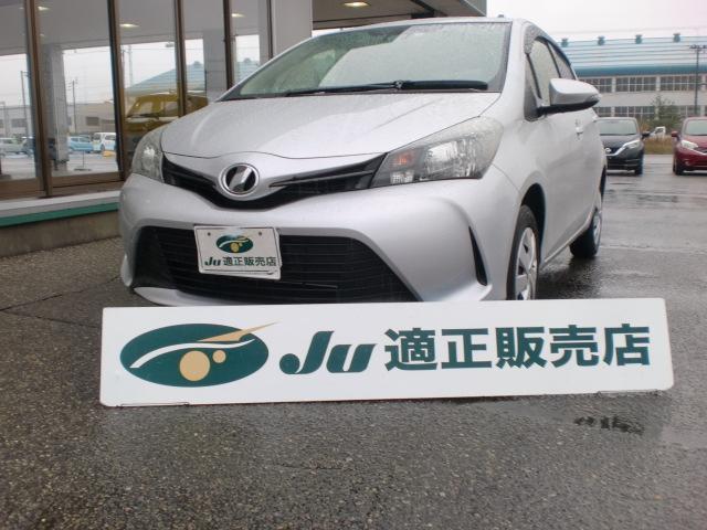 トヨタ F トヨタセーフィティセンス