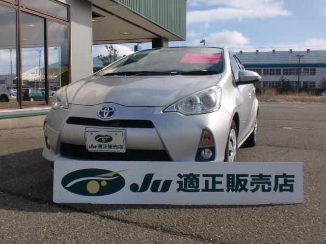 トヨタ S 純正CD ETC