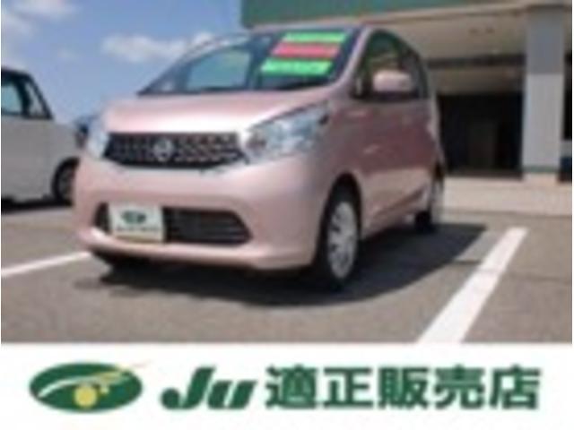 日産 X アラウンドビューモニター 夏タイヤ3本新品交換