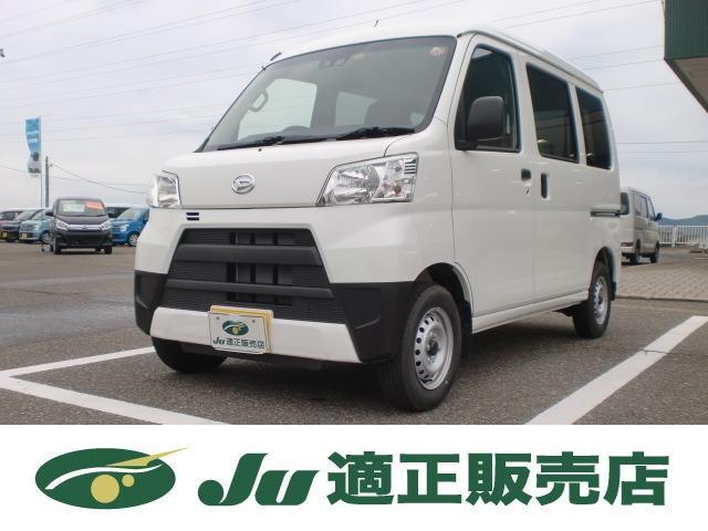ダイハツ DX SAIII 4WD