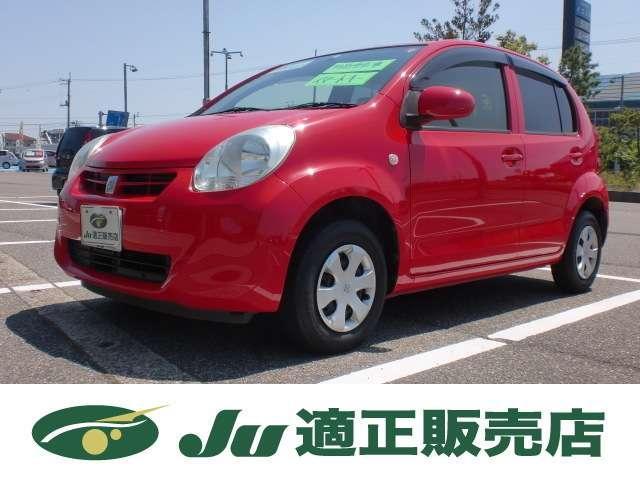 「トヨタ」「パッソ」「コンパクトカー」「新潟県」の中古車