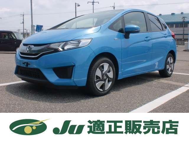 「ホンダ」「フィット」「コンパクトカー」「新潟県」の中古車