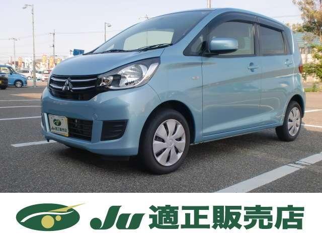 三菱 eKワゴン M 4WD タッチパネルオートエアコン
