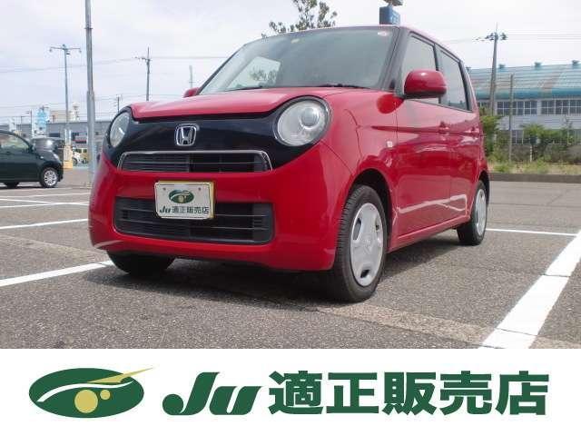 ホンダ N-ONE G スマートキー 夏タイヤ4本新品交換