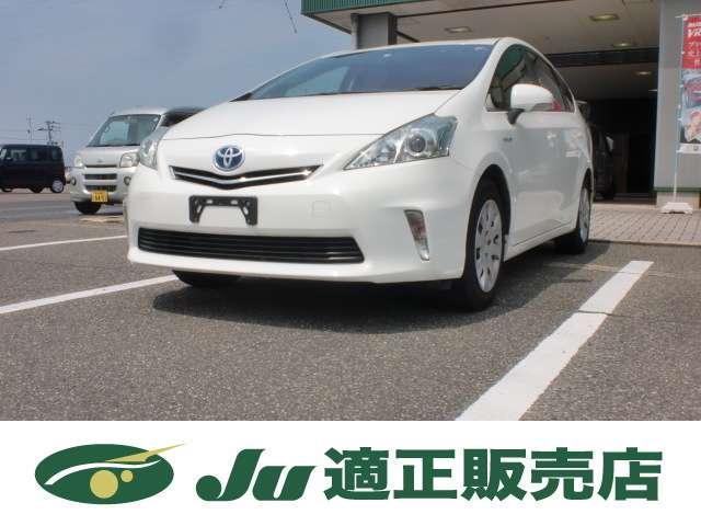 トヨタ S Lセレクション 夏タイヤ4本新品交換