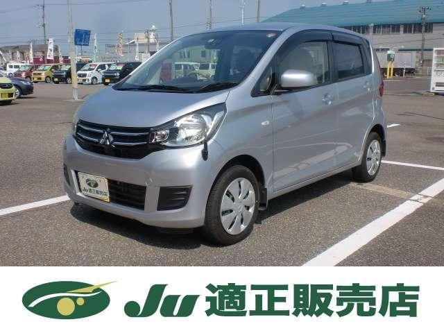 三菱 M e-アシスト 4WD マット&バイザー CD