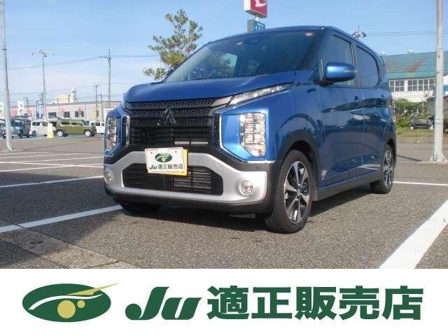 三菱 G 冬タイヤ新品アルミセット付