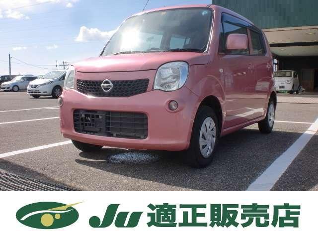 日産 S インテリキー 夏タイヤ4本新品交換 CD