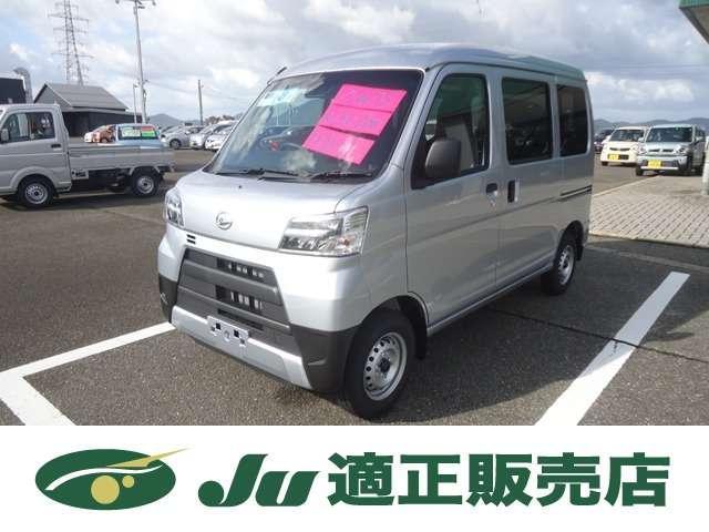 ダイハツ DX SAIII 4WD ハイルーフ LEDライト 4WD/LEDライト/オートライト/オートハイビーム/