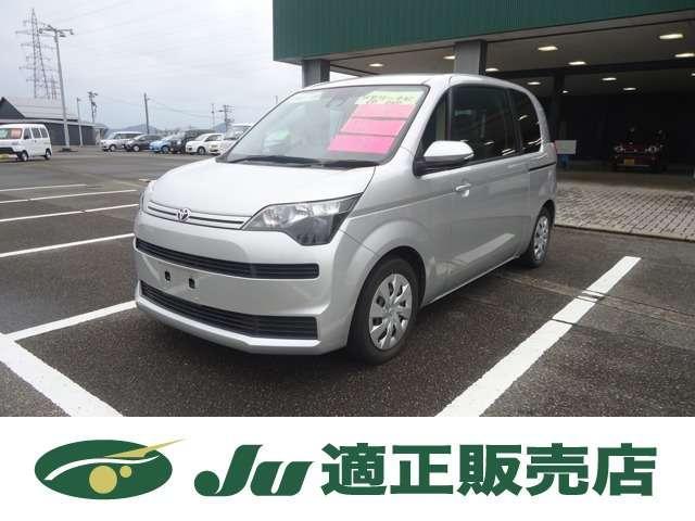 トヨタ X トヨタセーフティセンス CVT/トヨタセーフティセンス/横滑り防止装置/Wエアバッグ/ABS/デジタルメーター/キーレス/