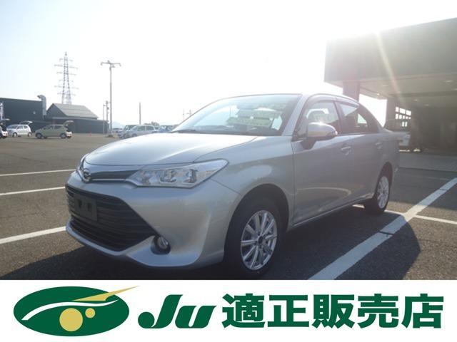 トヨタ 1.5X 新品夏タイヤアルミセット付