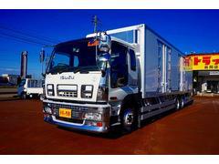 ギガ11.9t 3軸 2デフ −15度確認低温冷凍車 Rエアサス