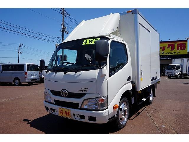 トヨタ ダイナトラック 2t 4WD FJL 標準 低温冷凍車 スタンバイ付