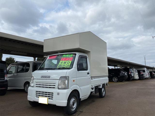 スズキ  4WD パワステ エアコン キャンピング仕様 走行50180km 外部電源 サブバッテリー