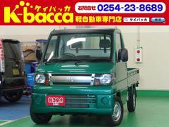 ミニキャブトラック 届出済未使用車 4WD 5MT カスタムペイント エアコン(三菱)
