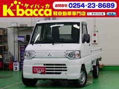 ミニキャブトラックVタイプ 4WD AT車 ETC 荷台マット