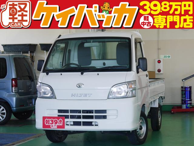 ダイハツ エアコン・パワステ スペシャル 4WD 5速マニュアル