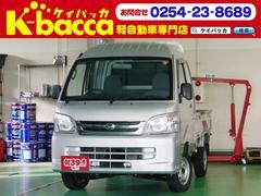 ハイゼットトラックジャンボ エアコン パワステ 4WD AT車