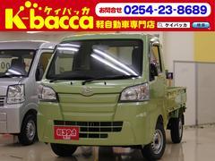 ハイゼットトラックスタンダード 4WD 5速マニュアル 届出済未使用車