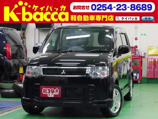 三菱 R 4WD CDデッキ エンジンスターター