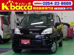 ライフC ファインスペシャル 4WD ETC ABS