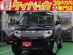 モコドルチェX 純正ナビ TV レザーシート HIDヘッドライト