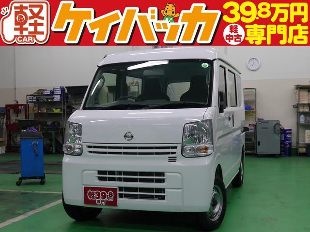 日産 DX 4WD オートマ車