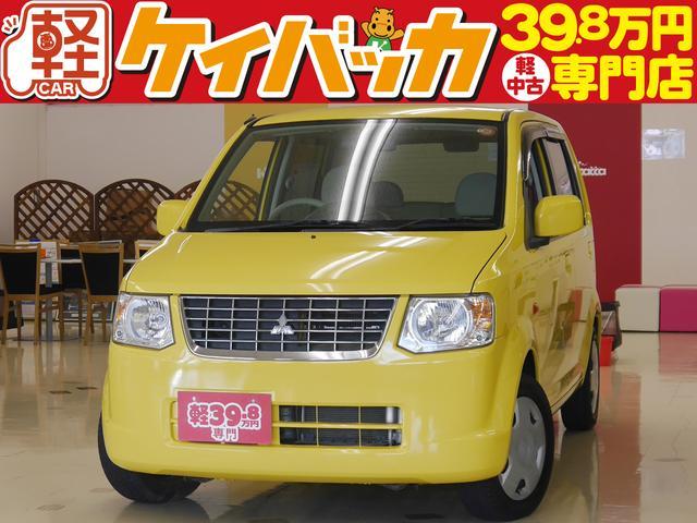 三菱 G CDデッキ キーレス ベンチシート
