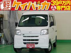 ハイゼットカーゴデラックス HR 4WD 5MT キーレス