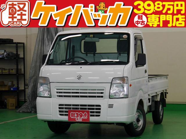 スズキ FC 4WD 5MT ラジオ 荷台マット付