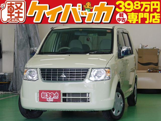 三菱 MX CDオーディオ キーレスキー ベンチシート